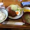 叶喫茶 - 料理写真:ハンバーグ定食860円
