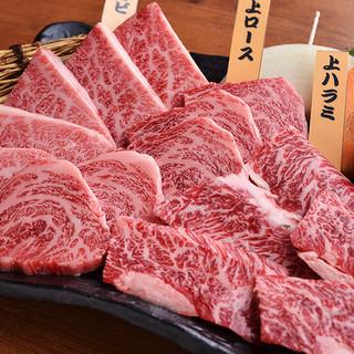 【希少部位】ここでしか食べられないお肉がある