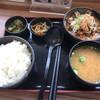谷川岳パーキングエリア(上り線) スナックコーナー - 料理写真:もつ煮定食750円