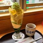 茶寮都路里 大丸東京店 - 玄米茶パフェ