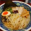 拉麺 空海 - 料理写真: