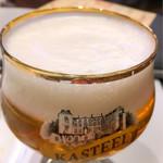 ベルギービール カフェ ベル・オーブ - 金縁だよ、おとっつぁん!