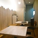 玄米食堂greengarden -
