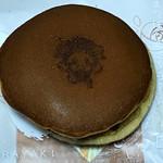 御菓子司 吉乃屋 - 料理写真:あんまっきー