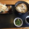 Hakatayaudon - 料理写真: