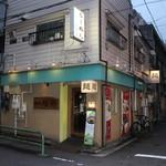 麺者 服部 - お店外観(ストロボ使用)
