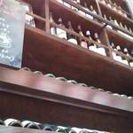 72569333 - ワインだな棚
