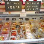 ショップ高崎ほるもん - 料理写真:スープスパ、コロッケ、アウトレットコーナー