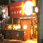 ノルド -