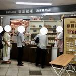 食ぱんの店 春夏秋冬 - 2017年9月。再訪