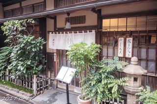 竹むら - 雰囲気ある入り口