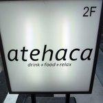 atehaca - お店の看板です。 シンプルな看板ですね。 こういうシンプルな看板のお店は、アタリのお店って確立が高いんですよね。  atehaca drink+food+relax って書いていますね。 最後の、re