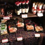 Singapore Seafood Republic -