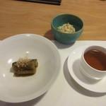 山里料理 葡萄屋 - 最初は厚木しいたけのスープとおからと茄子の小鉢が2つテーブルに運ばれて来ました。