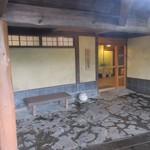 山里料理 葡萄屋 - お店は湯布院の玉の湯旅館の中にあります。