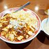 Chuukaryourikaen - 料理写真: