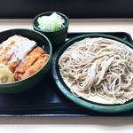 ゆで太郎 - 満腹かつ丼セット