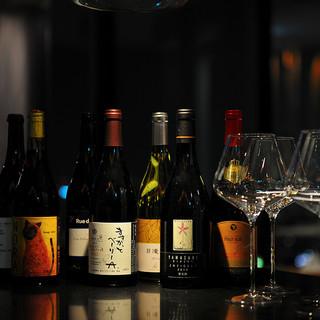 日本中、そして世界中から厳選した200種類以上のワイン。