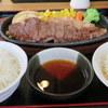 蒜山高原サービスエリア(下り線)レストラン - 料理写真: