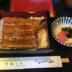 阿づ満や - うな重 松(3000円)
