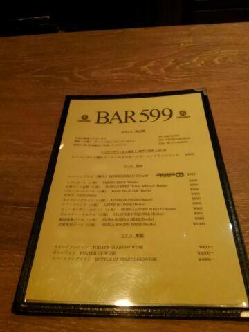 599 name=