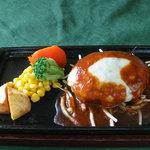 レストラン プチ・ポア - 料理写真:チーズハンバーグ・特製デミグラスソースと、とろけるチーズのコラボ♪
