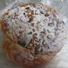 粉ひきの ゴーシュ - 料理写真:胡桃とホワイトチョコのデニッシュパン