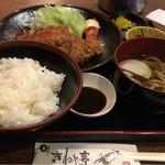 きねや亭 - 料理写真: