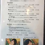 シャポン - 店内メニュー④