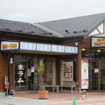 遠野食肉センター レストラン - レストランと持ち帰り用の売店が連なっています