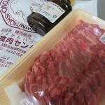 遠野食肉センター レストラン - 料理写真:生のラム肉とタレを購入