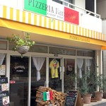PIZZERIA FAMIGLIA - 北長狭通り7、お洒落カフェや、洋食、焼き肉、イタリアンの実力店が並ぶエリアです(2017.9.5)