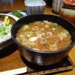 頑張ル葱や平吉 - 鯖塩焼き定食の味噌汁