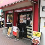 陳麻家 - 一号店