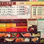 72606877 - 平日ランチ限定メニュー!