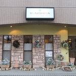 イタリア厨房 KUNISHIMA - お昼の外観