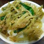 XI'AN - ザーサイのせご飯