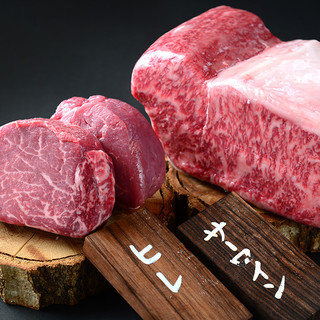 上質な黒毛和牛を驚きの価格で・・・<肉食べ放題プランも!>
