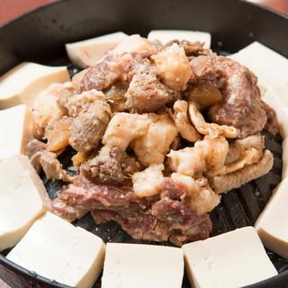 ◆厚木豚のモツを使用◆ぼうず名物!鍋焼きホルモン♪
