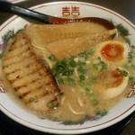 麺屋 TRY - 【トライ味玉ラーメン】¥780