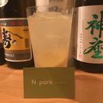 N-park -