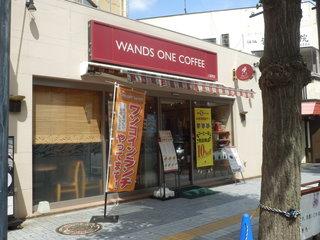 ワンズワンコーヒー 上福岡店