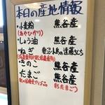 72619227 - 熊谷産