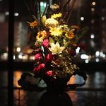 其一 - 毎週月曜日に新しいお花に変わります。
