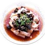 餃子の唐安楼 - ピータン豆腐