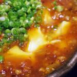 厨肉中贅 薫~ KAORU~ - 【北新地でランチ】 プディング麻婆豆腐 \1000