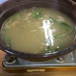 72625730 - わさびスープ