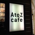 A to Z cafe - 外観