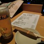 北の味紀行と地酒 北海道 - 「中生ジョッキ」590円