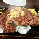 いきなり!ステーキ - リブロースステーキ298g:2,026円税別